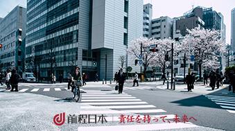 """日本""""老龄化""""那么严重,为什么感染人数没大规模增长?"""